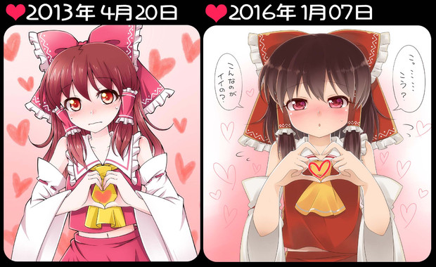 2013年と2016年のmmk比較(´◉◞౪◟◉)