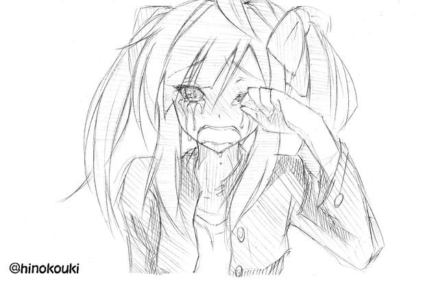 ツンデレ 泣き顔