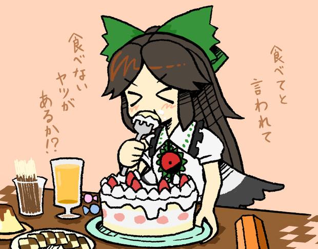 ケーキを食べるNDK