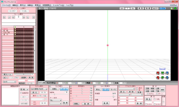 MMDUIカラー ピンク配布(MMDUIcolor pink)