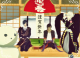 【MMD刀剣乱舞】謹賀新年【大遅刻】