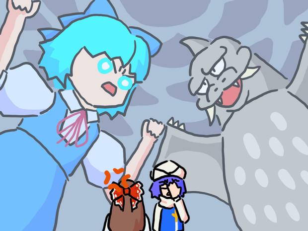 冷凍幼女vs冷凍怪獣。