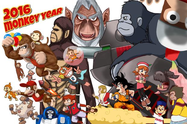 2016年版権猿集合絵