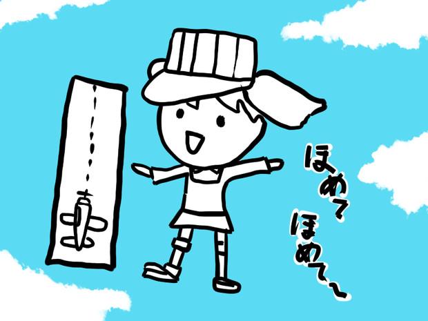 大人の事情(NHK)版龍驤