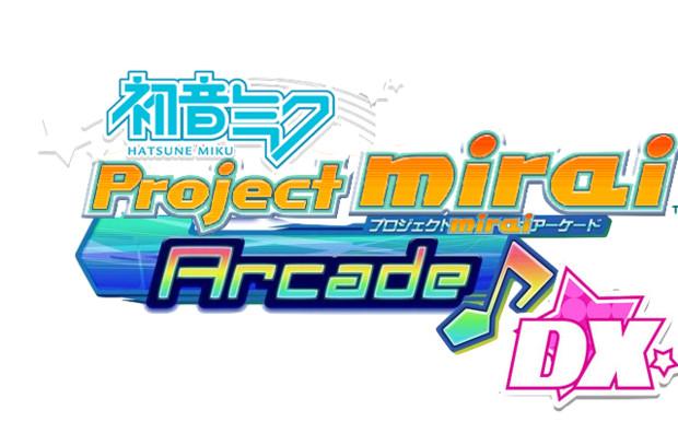 初音ミク Project mirai Arcade DX