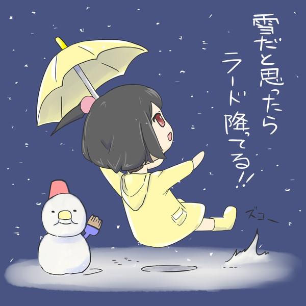 雪降ってるじゃなーい