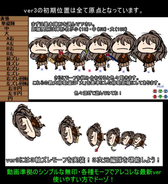 【MMD】隊列制御ダミーボーンver3 同梱のお知らせ【配布】