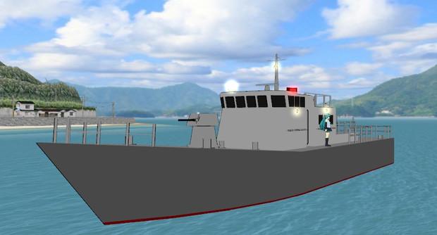 【MMD】巡視艇もどき、配布です【マシン配布】