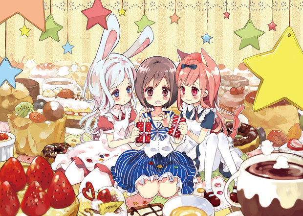 お菓子の国の少女達 高崎ゆうき さんのイラスト ニコニコ静画 イラスト