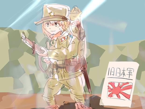 旧日本軍!?