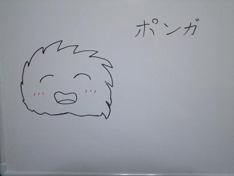 東方ライブアライブ ポンガ(ケダマ)