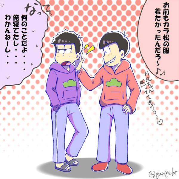 パーカー松 ニコニコ静画 イラスト