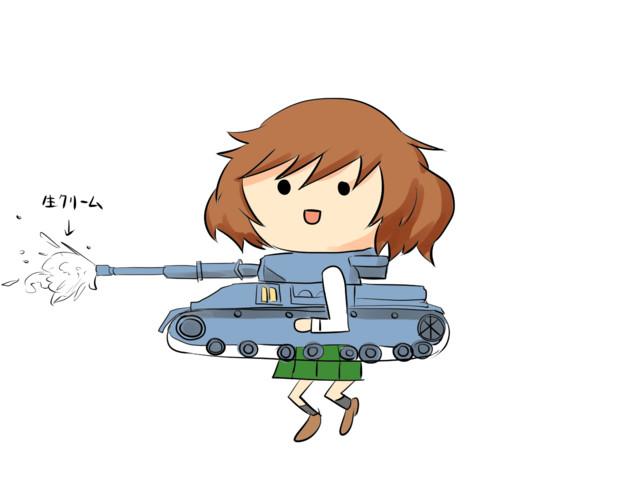戦車好きがすぎるあまり自らが戦車になった秋山殿
