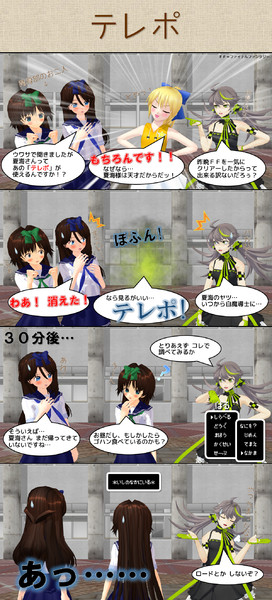 【4コマ】織木野学園へ行こう!第17話