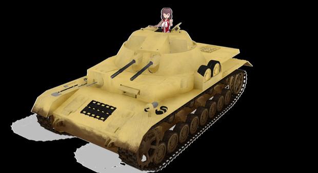 【配布】クーゲルブリッツ(Ⅳ号対空戦車)【MMDモデル】