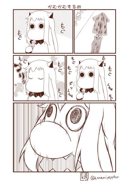 むっぽちゃんの憂鬱62