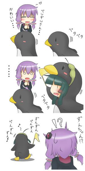 VOICEROIDとどうぶつえん ペンギン
