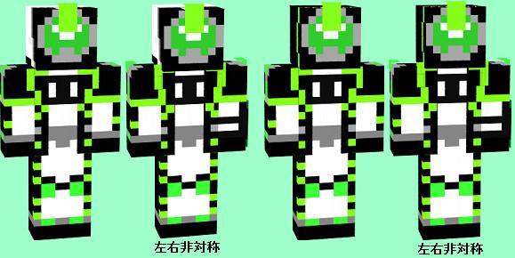 マイクラスキン 仮面ライダーネクロム Rist さんのイラスト ニコニコ