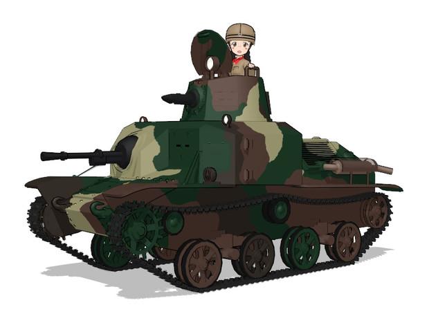 九二式重装甲車 配布します! / ...