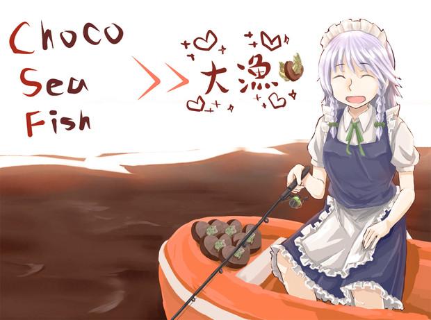 ハッピーヴァレンタイン海釣り☆