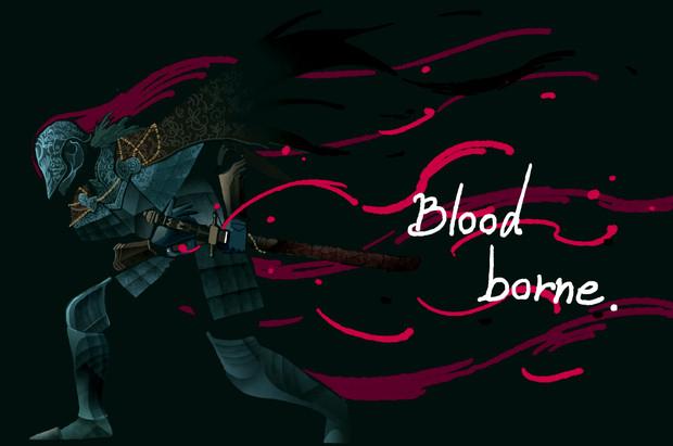 血 ブラッド の 穢れ ボーン