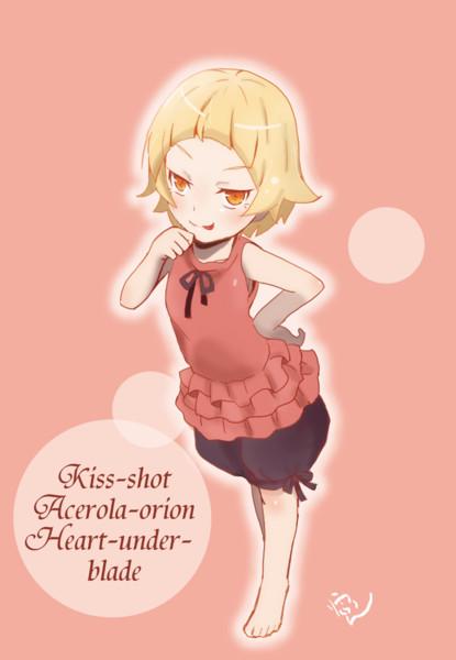 キスショット