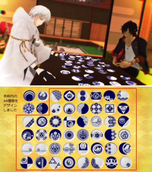 【MMDアクセサリ配布】白と藍の豆皿セット