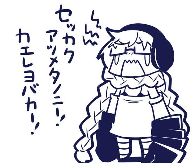 集積地棲姫「ナンデナンドモクルノー!」