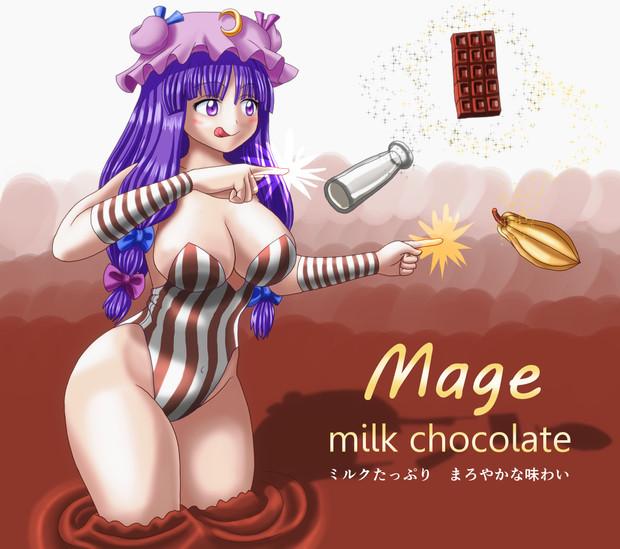 メイジのミルクチョコ