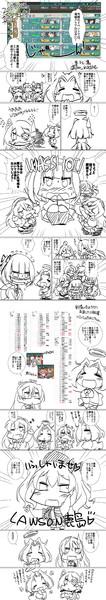 【艦隊これくしょん】'16冬イベ漫画!【出撃!礼号作戦】