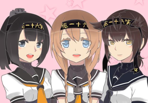 秋月型三姉妹