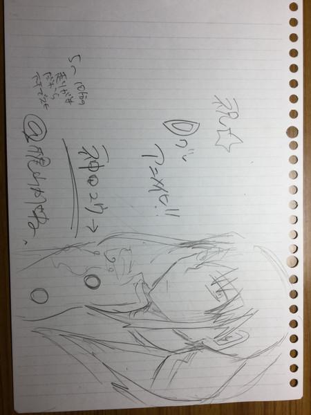 祝☆Dグレアニメ化!!!!!!!!
