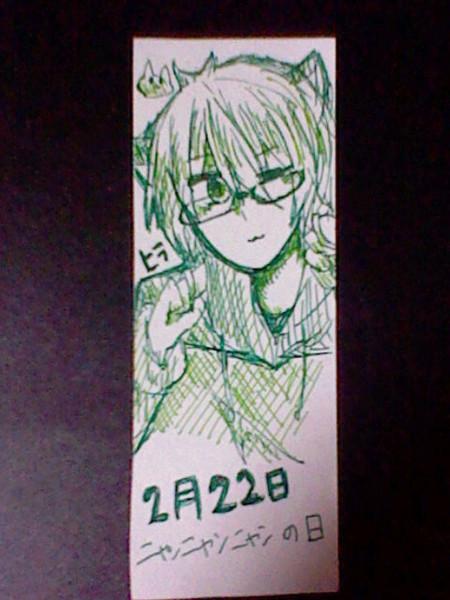 2月22日 最俺ヒラ