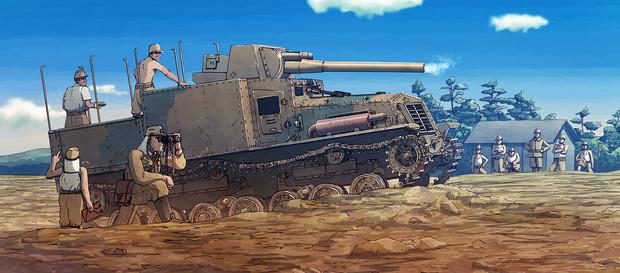 試製七糎半対戦車自走砲「ナト」