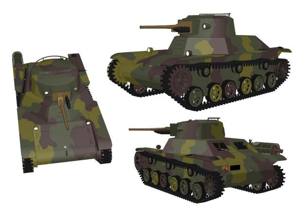 二式軽戦車ケト 配布します!