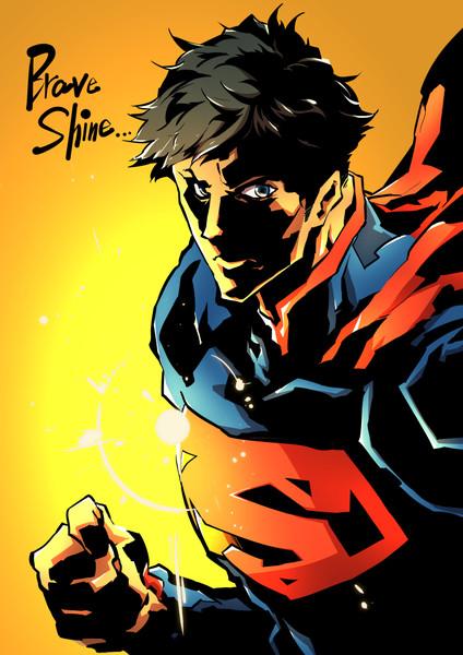 Brave Shine.