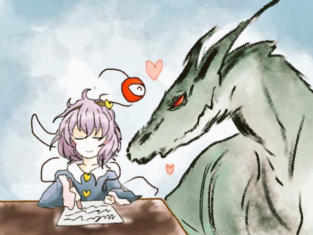 さとり様大好きドラゴンちゃん