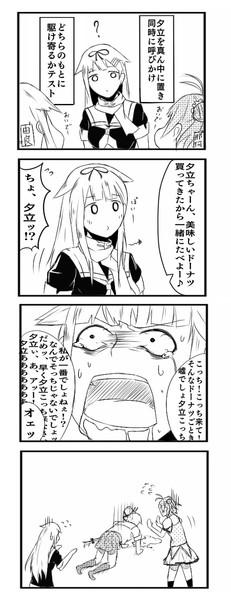 【仲良しトラック泊地】四コマ②