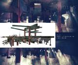 廃墟Ver0.3【配布終了】