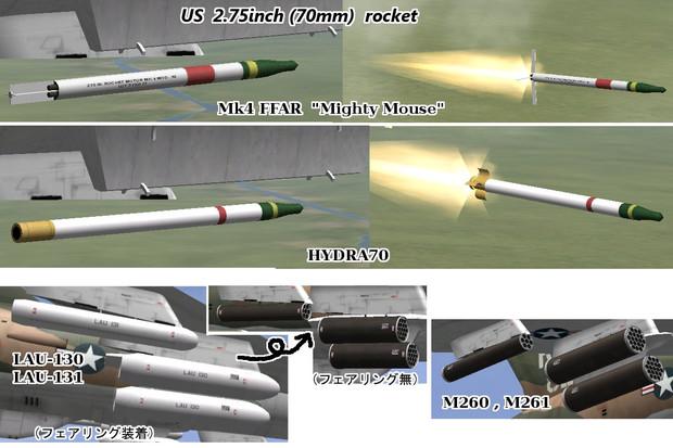 """米軍2.75""""(70mm)ロケット弾モデルも製作中 / miffufan さんのイラスト ..."""