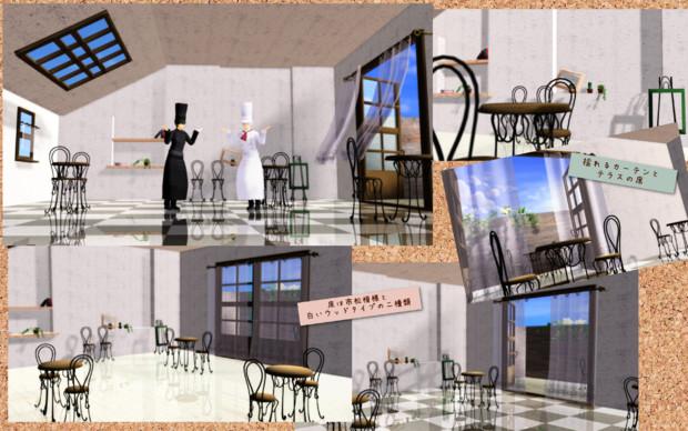 カフェ風ステージ【ステージ配布】