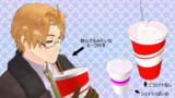 【MMD】ファーストフードのジュースとシェイク配布