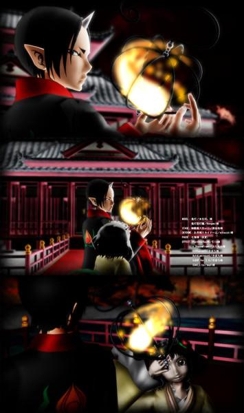 【MMD鬼徹-静止画】エフェクト練習で鬼灯様とマキちゃん