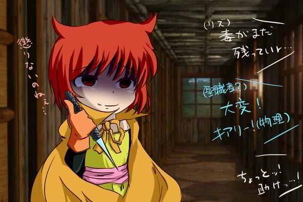 【支援】めいせき魔法使いさん