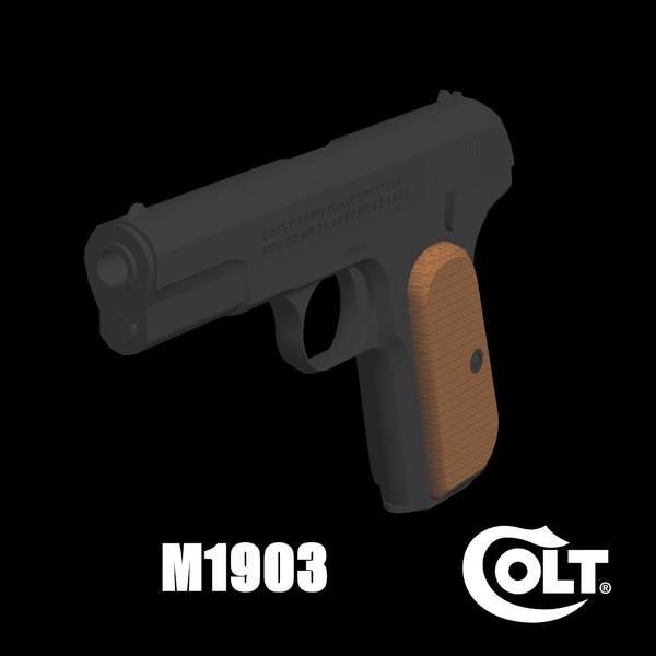 M1903製作中