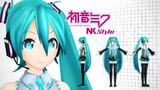 NK Style 初音ミク 1.0 (ダウンロード)