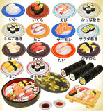 寿司セットver1.0