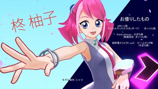 【遊戯王MMD】柊 柚子【モデル配布あり】