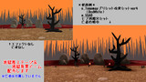 【MMDステージ配布】地獄風ステージ【配布終了】