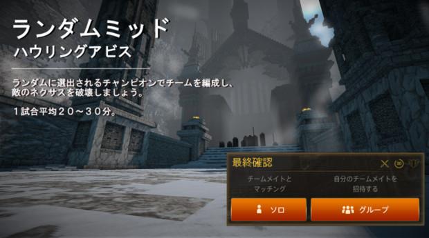 ようこそ!ハウリングアビスへ! @minecraft